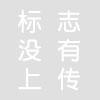 长沙市泓泽电力技术有限公司招聘人事专员